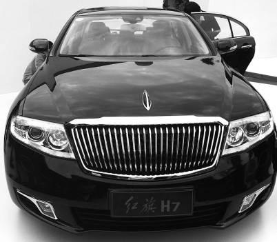 carro chinês de luxo hongqi H7